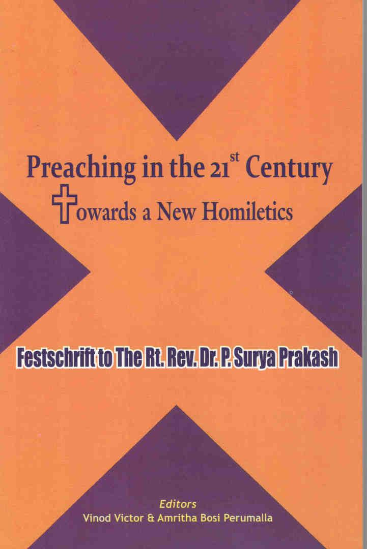 (Image ID 587) Preaching in the 21st Century Cover